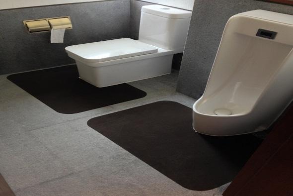 Rismat FloorGuard Washroom Mat